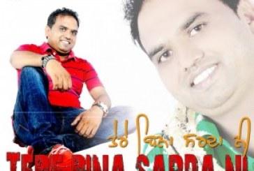 Arshdeep Chotian Tere Bin Sarda Ni