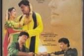 Anakh Jattan Di Punjabi Movie