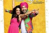 Disco Singh (2014) Punjabi Movie DVDRip