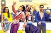 Aa Gaye Munde U.K. De (2014) Punjabi Movie ScamRip