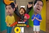 Oh My Pyo Ji (2014) Punjabi Movie WebHD 480P Mp4